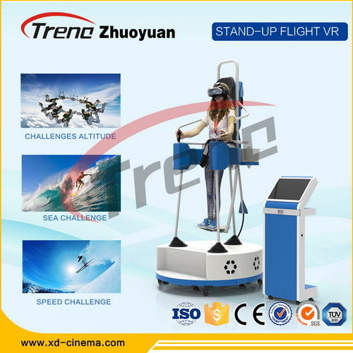 Amusement Park Video Game Virtual Reality Gaming Devices With 360 ° Rotating Platform